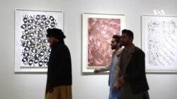 برگزاری نخستین نمایشگاه سیاه مشق در هرات