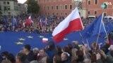 В ЕС предупредили о возможном «распаде Европы» из-за решения польского суда