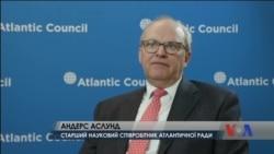 Звернення МВФ – застереження офіційному Києву – Андерс Аслунд. Відео