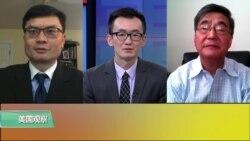 时事看台(陈朝晖,尹尊声):美中贸易战互不相让,到底谁小看了谁?