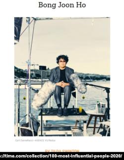 영화 '기생충'의 봉준호 감독이 TIME지가 선정한 2020년 세계에서 영향력있는 100인에 선정됐다. 사진은 TIME 100에 소개된 봉준호 감독의 사진.