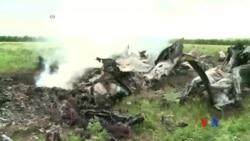 2014-07-20 美國之音視頻新聞: 馬航墜機現場已找到196具屍體