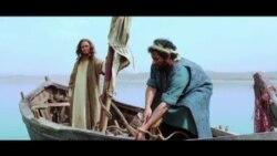Cine: El hijo de Dios