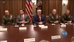 Що Конституція США говорить про імпічмент президенту і які думки в експертів? Відео