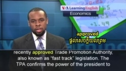 US Senate Committee Approves Trade Promotion Authority Bill