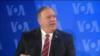 """폼페오 장관 VOA 방문...""""중국의 위협에 미국 내 초당적 의견 일치"""""""