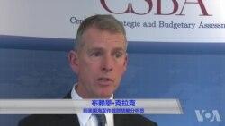 克拉克受访谈美军应如何对付中国人造岛礁原声视频