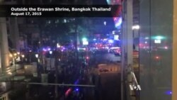 Bomb Explodes in Bangkok