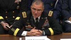 Live: В Конгрессе обсуждают вызовы безопасности в Европе