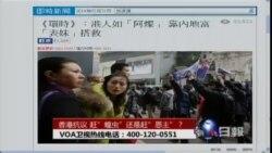 """时事大家谈:香港抗议,赶""""蝗虫""""还是赶""""恩主""""?"""