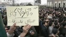 اعتراضات معلمان ايران به کمبود حقوق