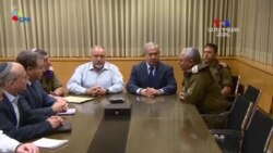 Իսրայելի պաշտպանության նախարարը հրաժարական տվեց
