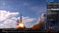 Falcon Нeavy винесе у космос атомний годинник NASA. Відео
