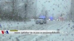 ผลกระทบ 'ระเบิดไซโคลน' หิมะ ฝน ลมแรง และ อากาศหนาวสุดขั้วทั่วอเมริกา
