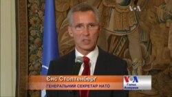 Генсек НАТО похвалив Київ за припинення вогню