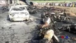 巴基斯坦油罐車爆炸 至少140人喪生 (粵語)