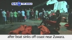 VOA60 World - Libya: Hundreds of migrants feared dead after boat sinks off coast - August 28, 2015