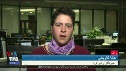 ماجرای ساز و کار ویژه اتحادیه اروپا در ۱۳ آبان برای کمک به جمهوری اسلامی ایران چیست