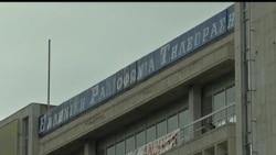 2013-06-13 美國之音視頻新聞: 希臘全國罷工抗議關閉國營廣播機構