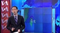 VOA连线:台湾断绝与冈比亚的外交关系