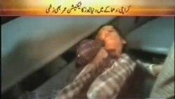 塔利班在巴基斯坦制造自杀爆炸23人丧生
