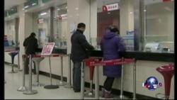 时事大家谈: 索罗斯: 中国金融体系将重蹈美国2008覆辙
