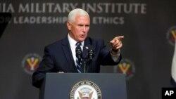 El vicepresidente Mike Pence habla en el Instituto Militar de Virginia el jueves 10 de septiembre de 2020 en Lexington, Virginia.