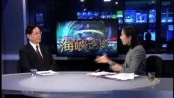 海峡论谈:两岸如何因应凶险的东北亚局势?