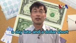 English in a Minute: A Day Late and a Dollar Short