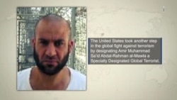 ISIS Leader a Specially Designated Terrorist
