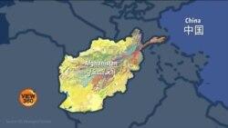 افغانستان کے ساتھ تعلقات، چین کو کیا مشکلات درپیش ہیں؟