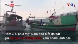 Việt Nam bắt hai tàu cá TQ xâm phạm lãnh hải