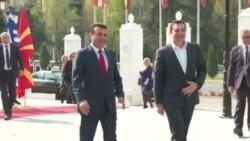 Ципрас: Она што се сметаше за невозможно, сега е реалност