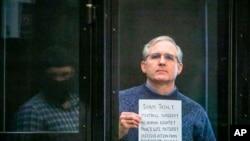Paul Whelan no tribunal nesta segunda-feira, 15 de junho