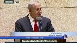 دفاع نتانیاهو از تصویب قانون جدید که فقط یهودیان را صاحب تعیین حق سرنوشت اسرائیل می شناسد