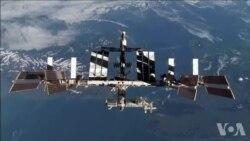 年终报道:航天探索大丰收 太空望远镜明年有望升空