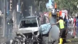 青年黨稱製造了索馬里首都的汽車炸彈襲擊