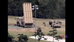 2017-05-02 美國之音視頻新聞﹕美國導彈防禦系統在南韓開始運作 (粵語)