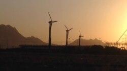 نخستین نیروگاه تولید برق بادی و آفتابی در افغانستان