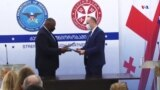 Վրաստանը և ԱՄՆ ստորագրել են պաշտպանական գործընկերության ոլորտի հուշագիր