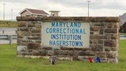 法律窗口:走进马里兰州的监狱工厂 (第一集)