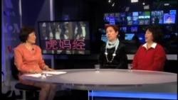 VOA卫视(2012年11月09日 第一小时节目)