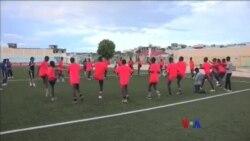 ဆိုမားလီးယား အားကစားျမင့္တင္ဖို႔ FIFA ကူညီ