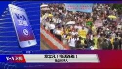 时事大家谈:回归日挑战中国主权,香港抗争或成习近平政治危机?