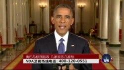 VOA卫视 ( 2014年11月25日 第二小时节目)