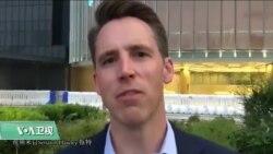 VOA连线(莫雨): 美国重量级参议员访港,众议院本周审议表决香港法案