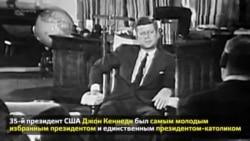 22 ноября 1963 года президент США Джон Кеннеди был убит в городе Даллас, штат Техас