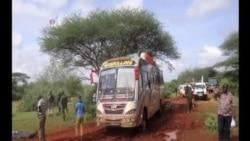 青年黨襲擊巴士,肯尼亞加強保安