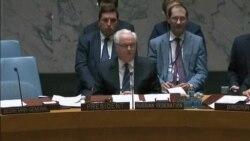 Russia UN Veto
