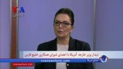 دیدار وزیر خارجه آمریکا با اعضای شورای همکاری خلیج فارس